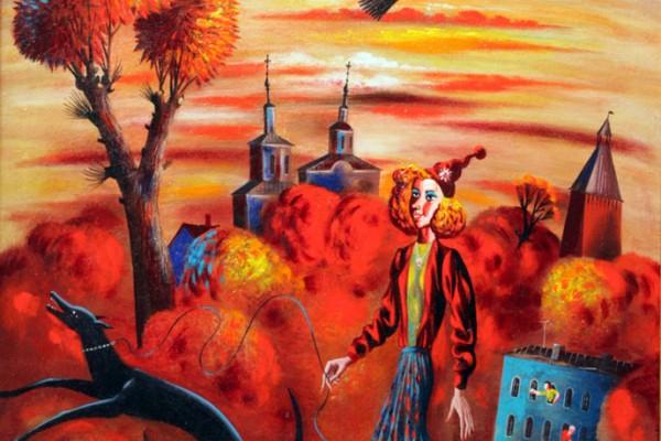 Осенняя прогулка.1992-2006.Х.,акрил,темпера.94х73.