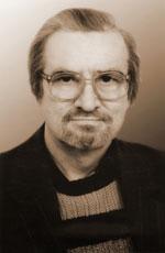 Трубаев