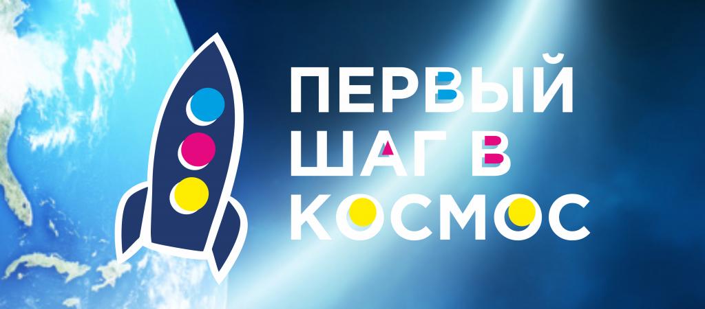 Perviy-logo-fon